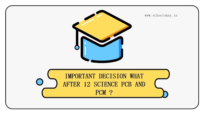 IMPORTANT DECISION WHAT AFTER 12 SCIENCE PCB AND PCM ?