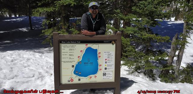 Bear Lake Natural Trail Rocky Mountain