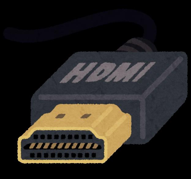 HDMI端子のイラスト | かわいいフリー素材集 いらすとや