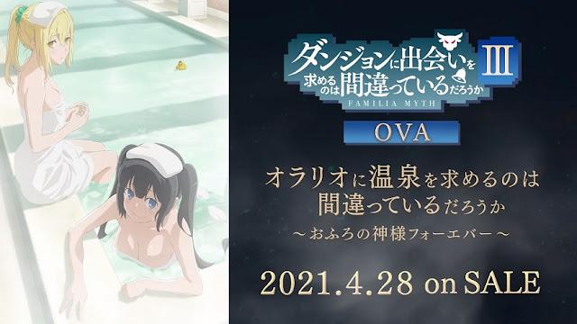 던전에서 만남을 추구하면 안 되는 걸까 3기 OVA icon