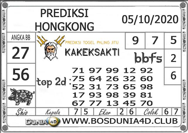 Prediksi Togel HONGKONG DUNIA4D 05 OKTOBER 2020