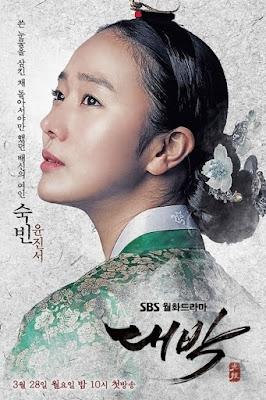 ชังฮีบิน (Jang Hui-bin: 희빈 장씨) / จางอ๊กจอง (Jang Ok-jeong: 장옥정)
