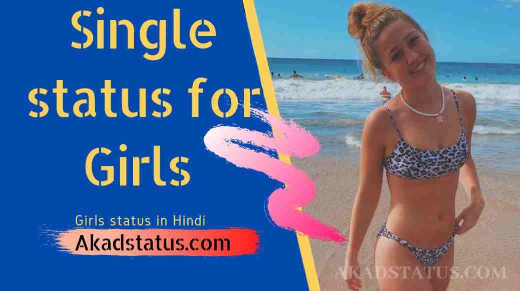 Single status for girls