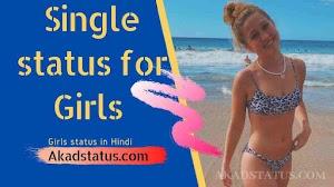 250+ Best Single status for girls