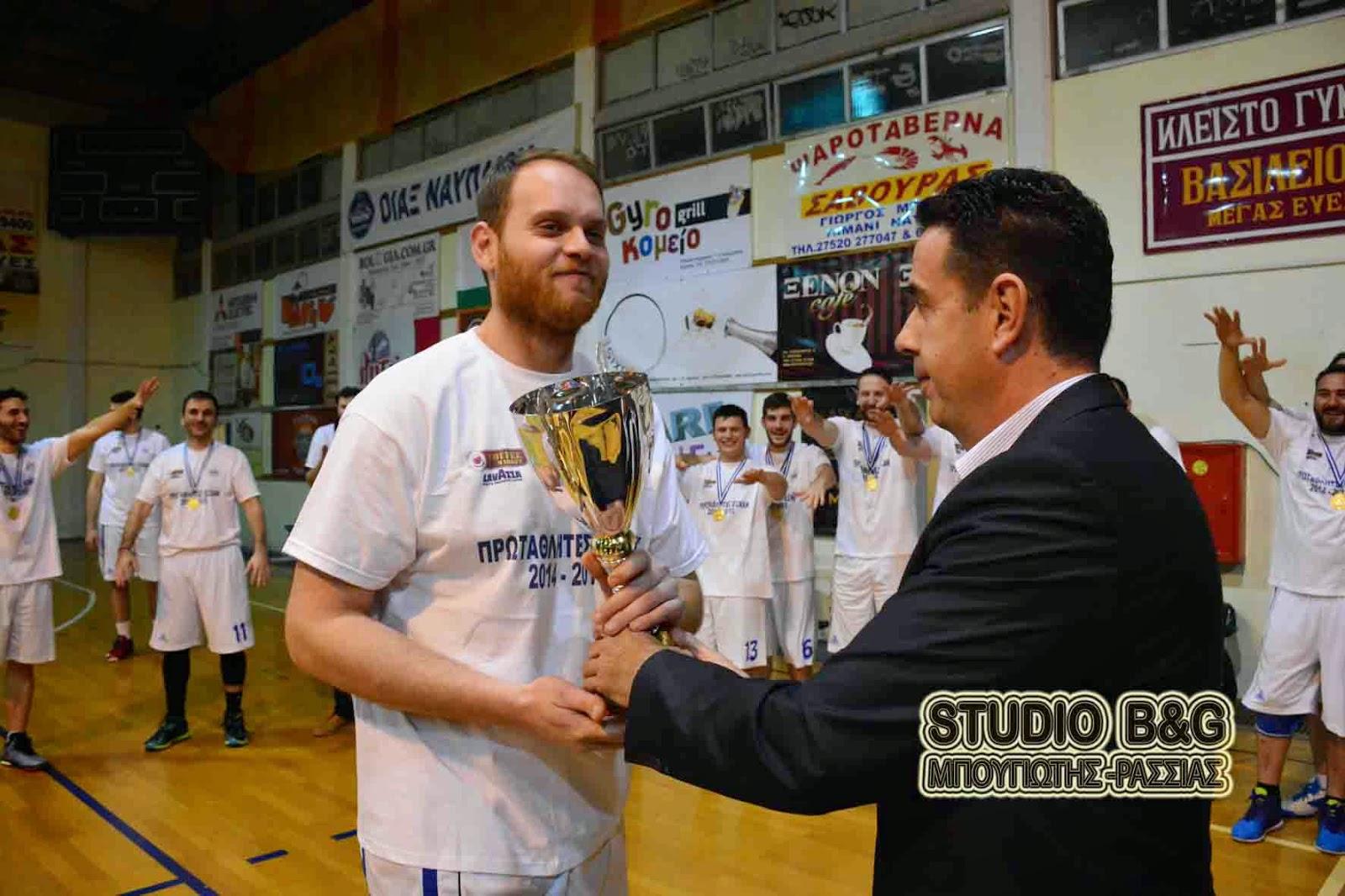 Ο Οίακας Ναυπλίου στέφθηκε Πρωταθλητής Μπάσκετ της Α1 Ανδρών