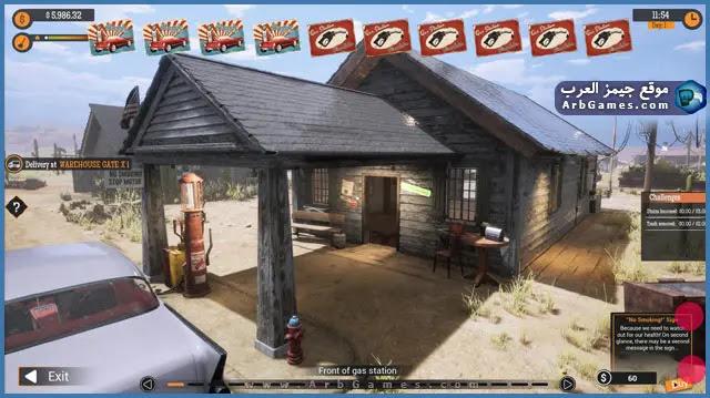 تحميل لعبة محاكي محطة البنزين للكمبيوتر برابط مباشر ميديا فاير