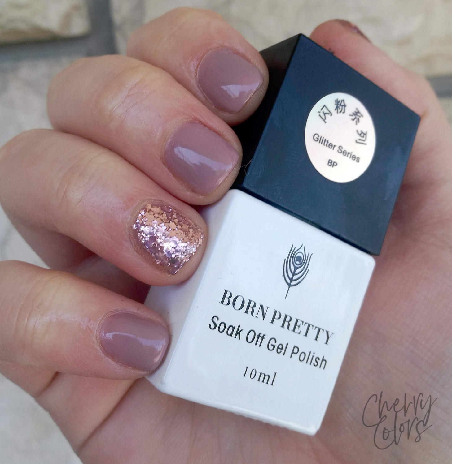 BORN PRETTY Pink Sequins Glitter Gel