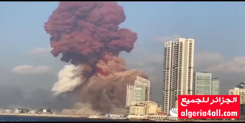 انفجار بيروت يوم 05/08/2020,مشاهد جديدة للحظة انفجار بيروت يوم 05/08/2020.explosion.de.beirut.lebanon.05-08-2020
