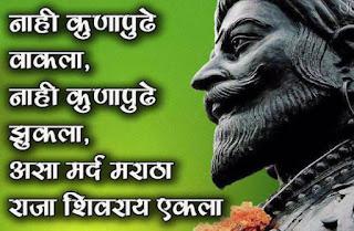 marathi suvichar status