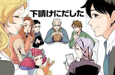 Tenchi Souzou Design-bu Episódio 3