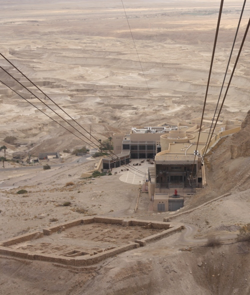 masada cable car station
