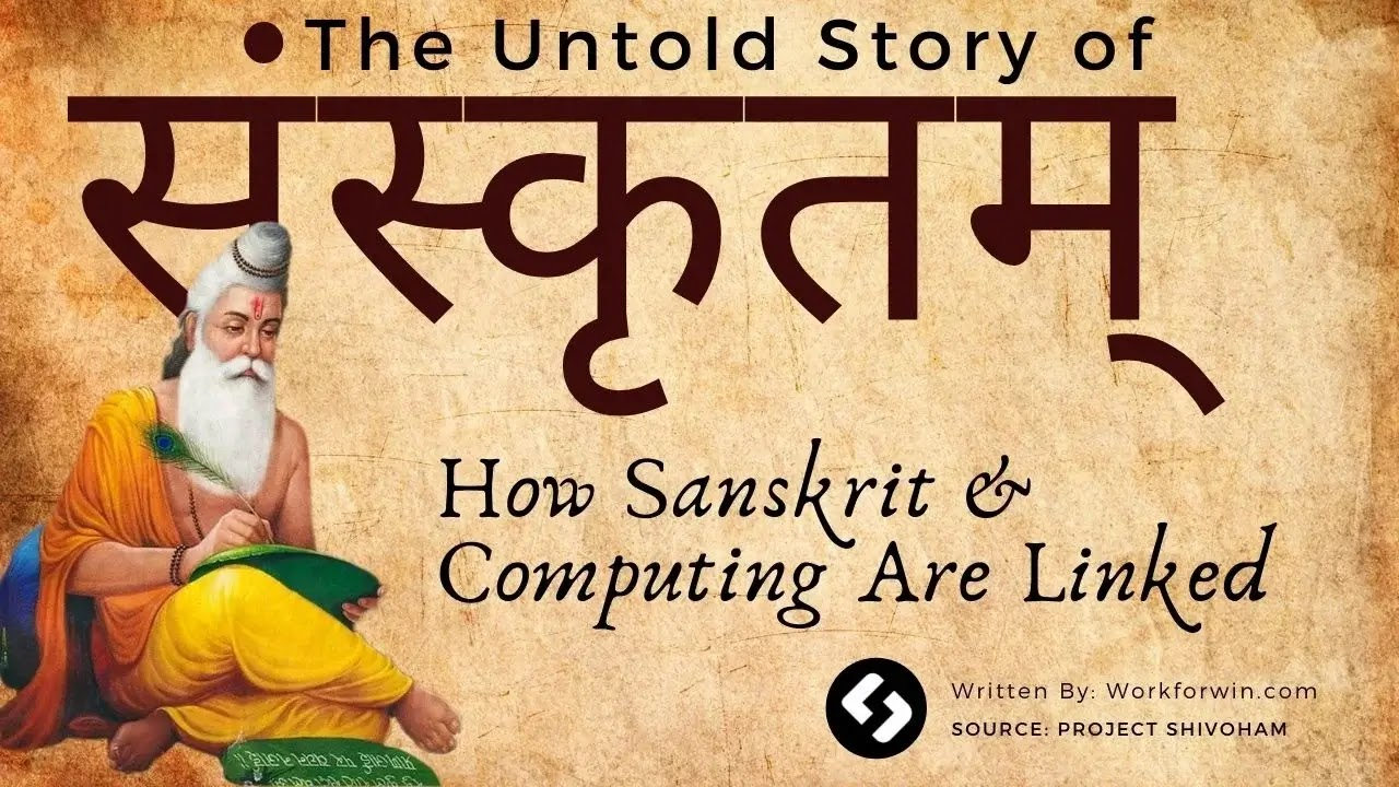 Sanskrit & Computing