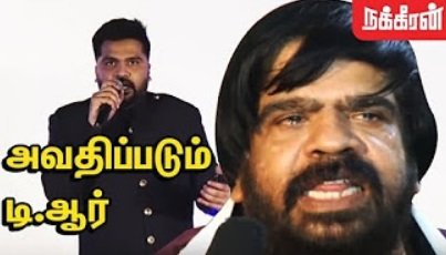 An Ultimate FLASH BACK | T.Rajendar about Simbu Issues | TR Comedy