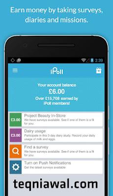 iPoll - تطبيقات لربح المال 2021