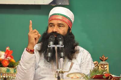 BAba Ram Rahim Ji