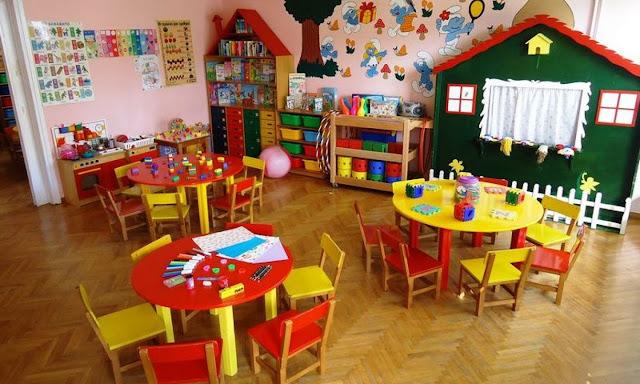 Δήμος Ιλίου: Παράταση προθεσμίας υποβολής αιτήσεων εγγραφής στους Παιδικούς Σταθμούς