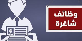 ١٥ شاغر للعمل في الامارات  ( مهندسين / فنيين / محاسبة / صحة وسلامة / وظائف إدارية )