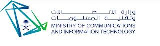 وزارة الاتصالات تعلن بدء التقديم في 8000 فرصة تدريبية عن بعد للجنسين
