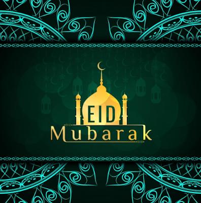 eid ul adha qurbani