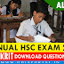 "Odisha HSC Exam 2019 ""TLS (Sanskrit)"" - Parallel Sets A,B,C,D Question Paper Download PDF"