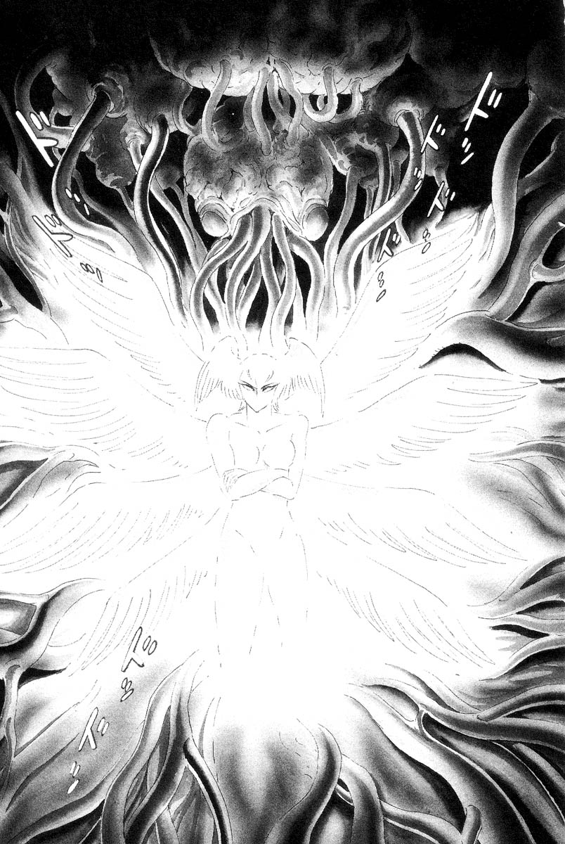 DevilMan chapter 1.1 trang 22