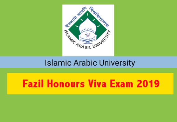 Fazil Honours viva exam 2019