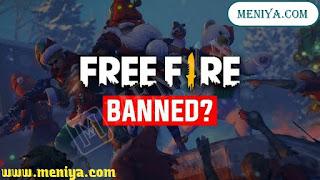Is Free Fire banned in India?   क्या भारत में फ्री फायर बैन है?  जज ने ऑनलाइन गेम पर प्रतिबंध लगाने के लिए भारतीय पीएम को लिखा पत्र