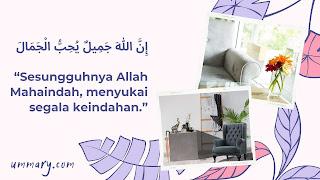 Allah al jamiil