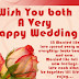 Happy Anniversary Wishes Messages and Quotes for Friends & Couples