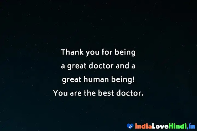 good night message in medical style