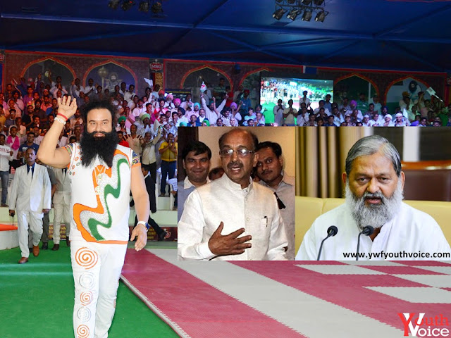 Anil Vij to fund sports nursery not Dera Sacha Sauda Vijay Goel Backs the statement of Saint Gurmeet Ram Rahim Singh Ji Insan