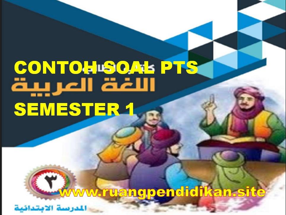Soal PTS Bahasa Arab Kelas 3 SD/MI