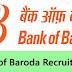 Bank Of Baroda Gujarat Region 217 Peon And Sweeper Cum Peon Posts recruitment 2016
