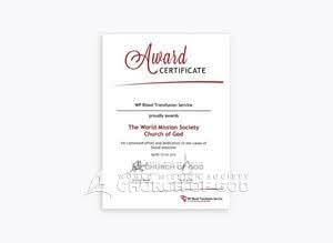 Certificado de Premiação do Serviço de Transfusão de Sangue WP na Cidade do Cabo, Rep. da África do Sul