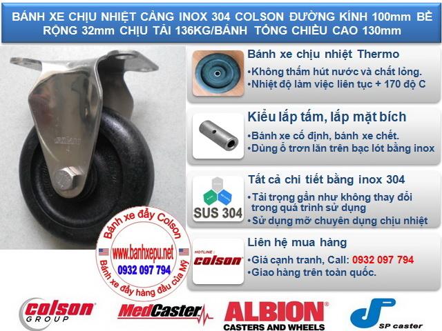 Bánh xe đẩy hàng chịu nhiệt thermo càng inox 304 Colson | 2-4408-53HT banhxedaycolson.com