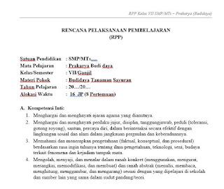 RPP Prakarya Kelas 7 Kurikulum 2013 (Revisi Terbaru)
