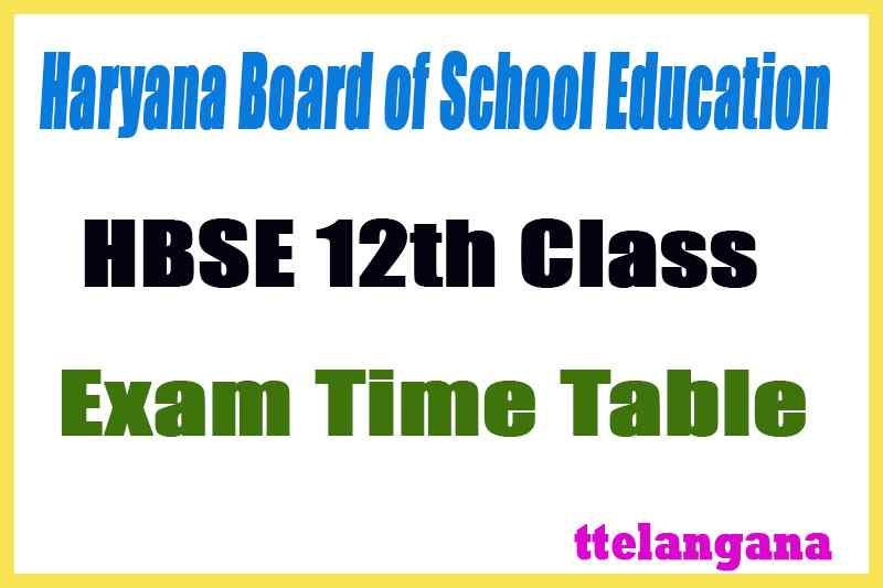 HBSE 12th Exam Time Table