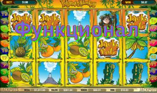 Панель управление слотом Monkey Island