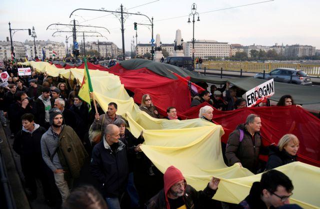 Βουδαπέστη: «Ερντογάν, σκάσε!»