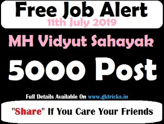 MH Vidyut Sahayak Recruitment 5000 Post
