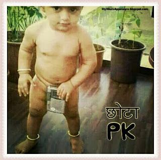 Lovely Children Images For Whatsapp Groups