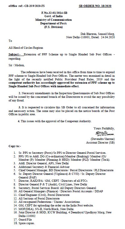 Extension of PPF Scheme up to Single Handed Sub Post Office