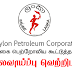 Vacancy In Ceylon Petroleum Corporation