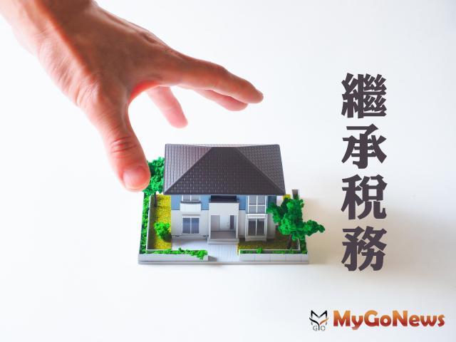 因繼承取得房屋無須申報契稅