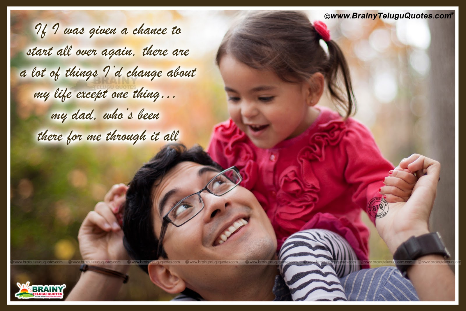Father Daughter Love Quotes In Tamil