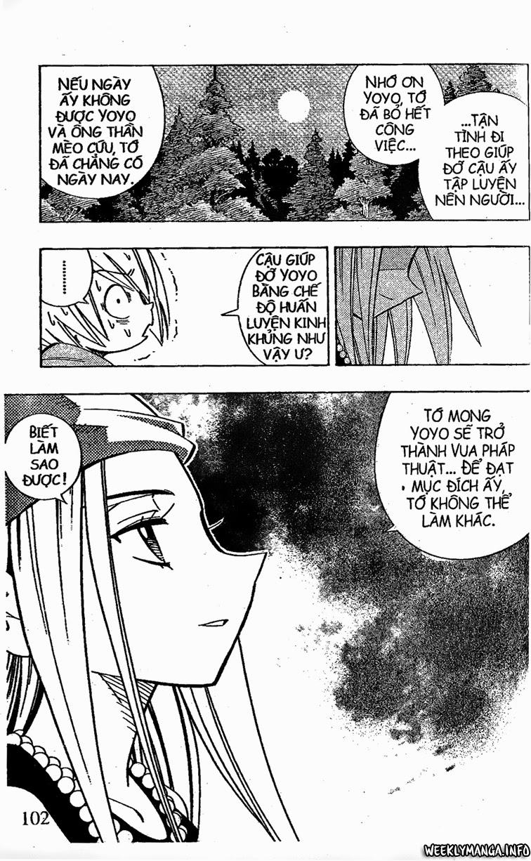 Shaman King [Vua pháp thuật] chap 202 trang 13