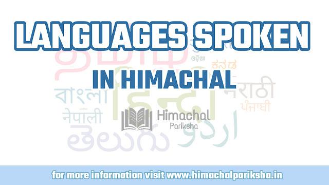 Languages Spoken in Himachal Pradesh | Himachal General Knowledge | Himachal Pariksha