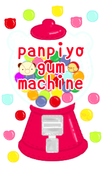 panpiyo gum machine