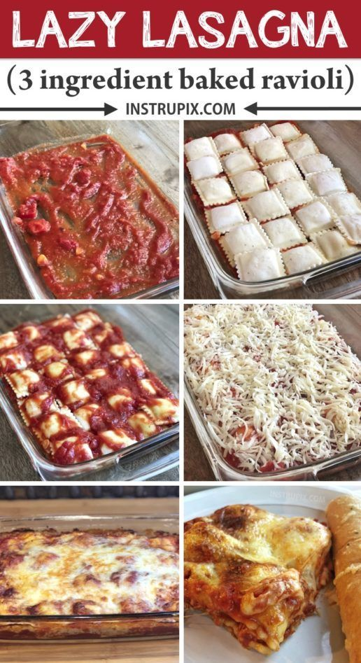 3 Ingredient Ravioli Bake (A.K.A. Lazy Lasagna) #recipes #dinnerideas #quickdinnerideas #food #foodporn #healthy #yummy #instafood #foodie #delicious #dinner #breakfast #dessert #lunch #vegan #cake #eatclean #homemade #diet #healthyfood #cleaneating #foodstagram