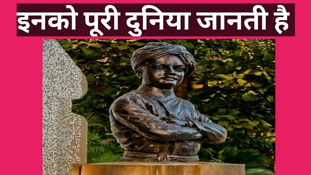 स्वामी विवेकानंद के बारे में, मैं आप लोगों को  बताऊंगी, प्रारंभिक जीवन, शिक्षा, आध्यात्मिक शिक्षा ब्रह्म समाज का प्रभाव